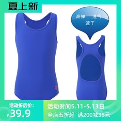European and American new elementary school children's swimwear girls girls professional training one-piece quick-drying big boys and girls swimwear