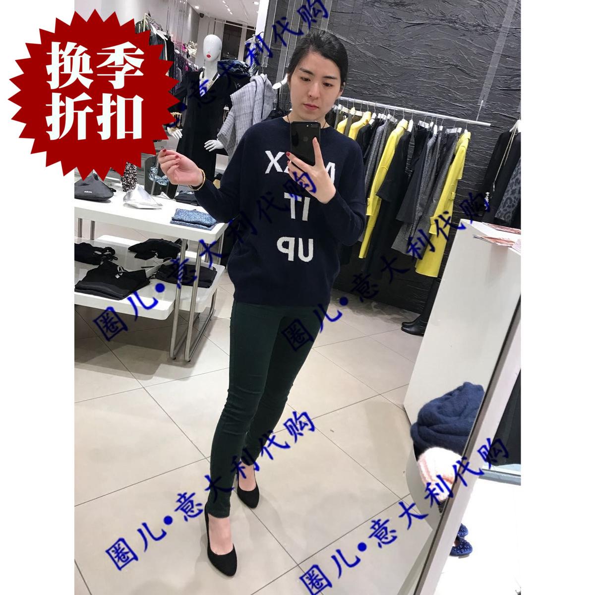 Свитер женский 【Стране】Италии закупать Макс&co2018 весной и летом шею с длинными рукавами свитер буквы домани