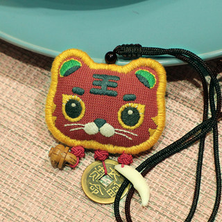 Su Duo Ping An embroidery DIY self-embroidered small tiger head pendant couple embroidered to send boyfriend handmade materials package