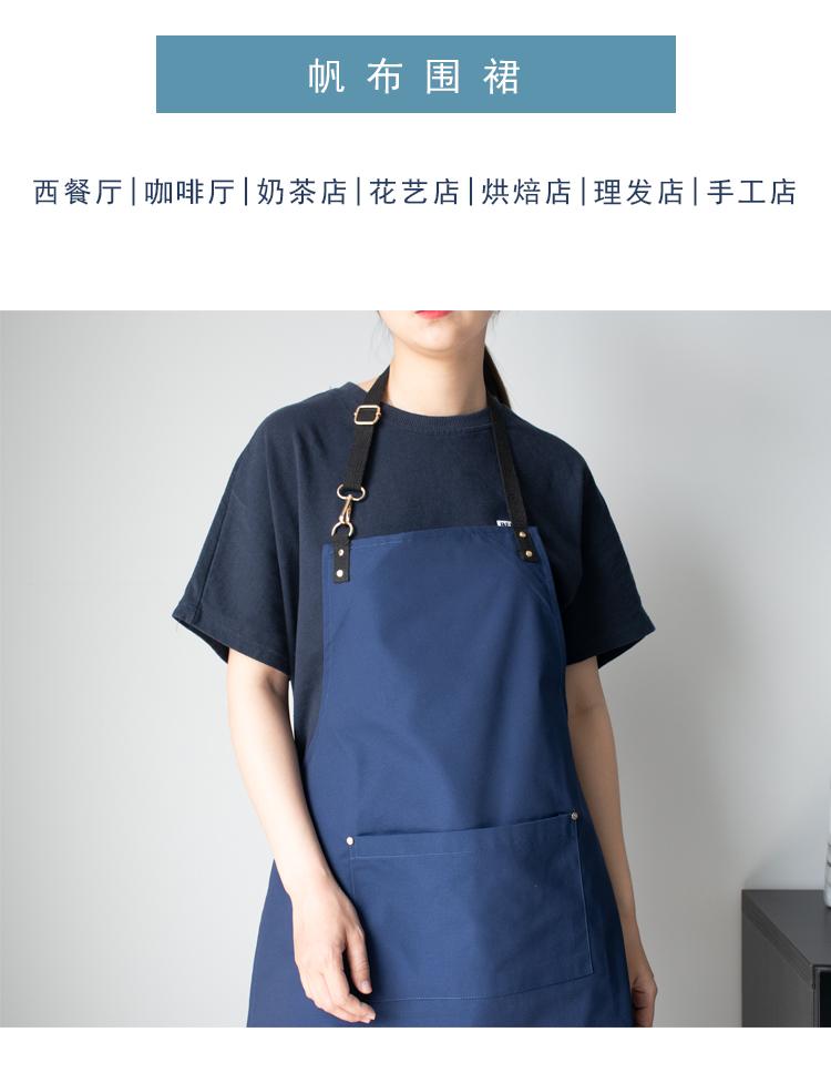 新款圍裙圍裙網紅服務員女奶茶同款男工作服家用咖啡防水帆布定制LOGO印字
