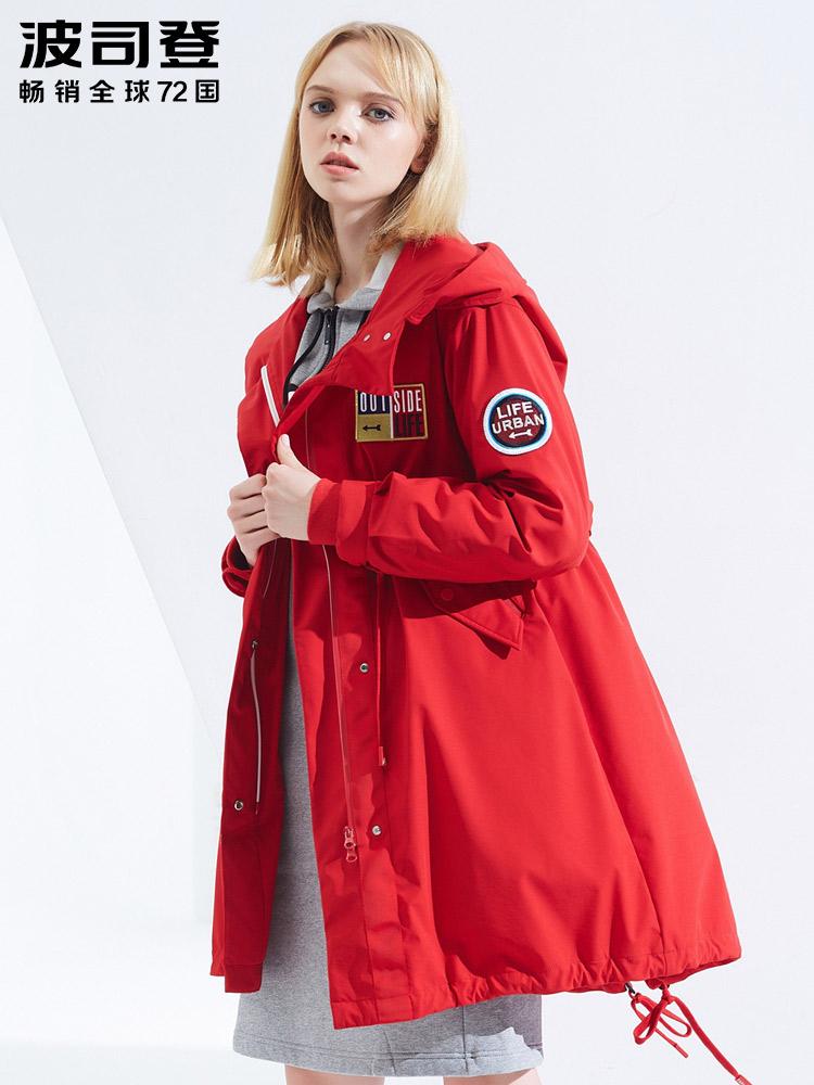 波司登新款羽绒服女中长款可脱卸冬季时尚风衣外套B80132118