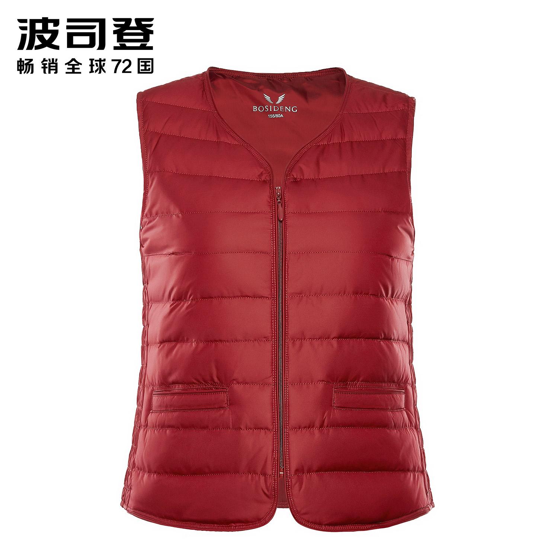 Bosideng/波司登羽绒马甲女短款秋冬季女士保暖背心马夹B80130008