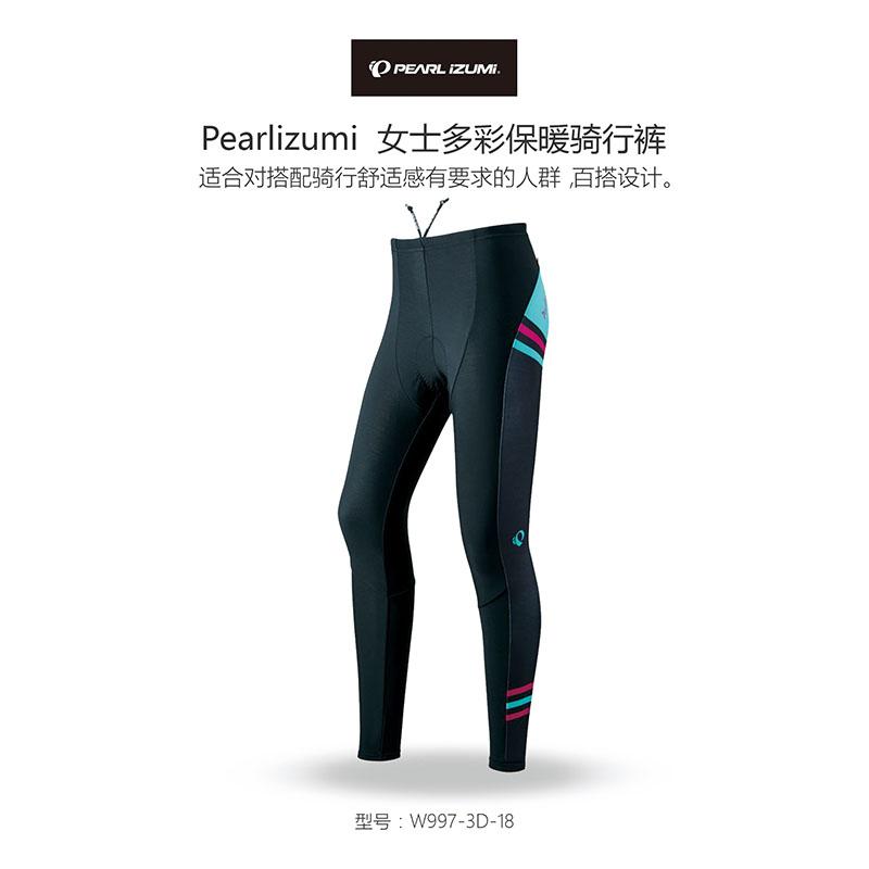 日本 PEARLIZUMI 一字米  W997-3D 10度 女士 骑行裤 骑行长裤