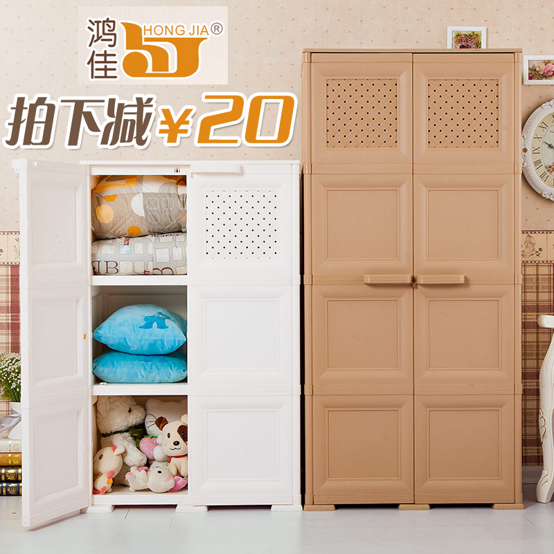 Usd 18518 Hongfeng Thickening Double Door Storage Cabinet