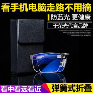 德国折叠老花镜男远近两用防蓝光智能自动变焦高清便携老人光眼镜