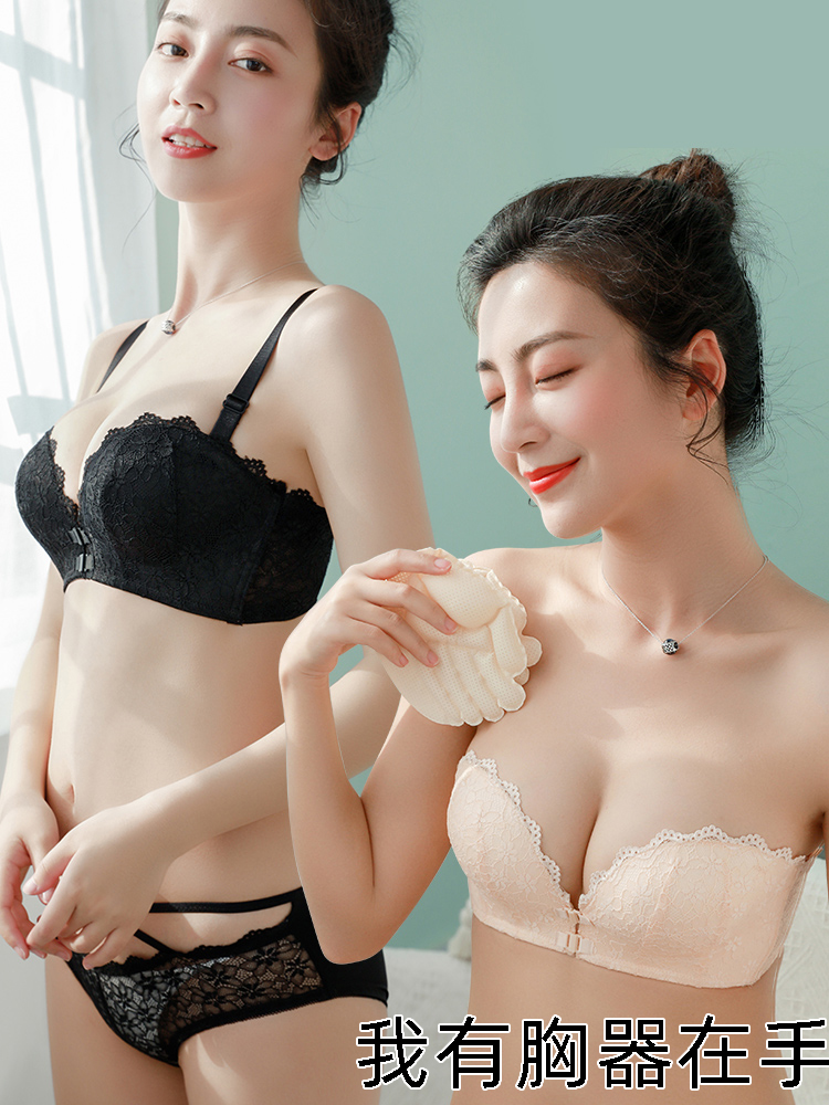 Strapless lingerie women's small chest gathered front buckle non-slip invisible no steel ring thin bra summer bra summer bra