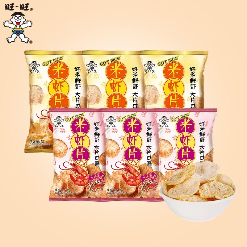 【6包装】旺旺原味小龙米虾片