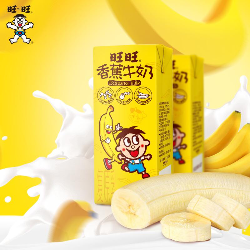 旺旺香蕉牛奶常温儿童学生早餐牛奶饮品饮料整箱盒装批发190ml*12