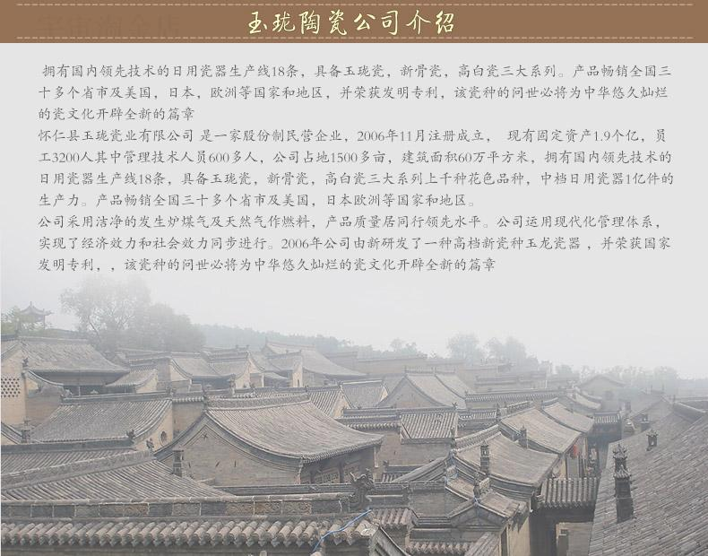 山西怀仁嘉禾陶瓷淘宝店