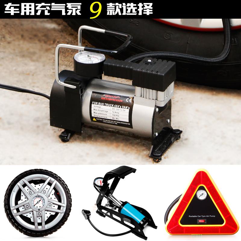 Бортовой зарядки воздушный насос 12V портативный электрический автомобиль воздухонапорный насос автомобиль шина насос давление в шинах обнаружить устройство