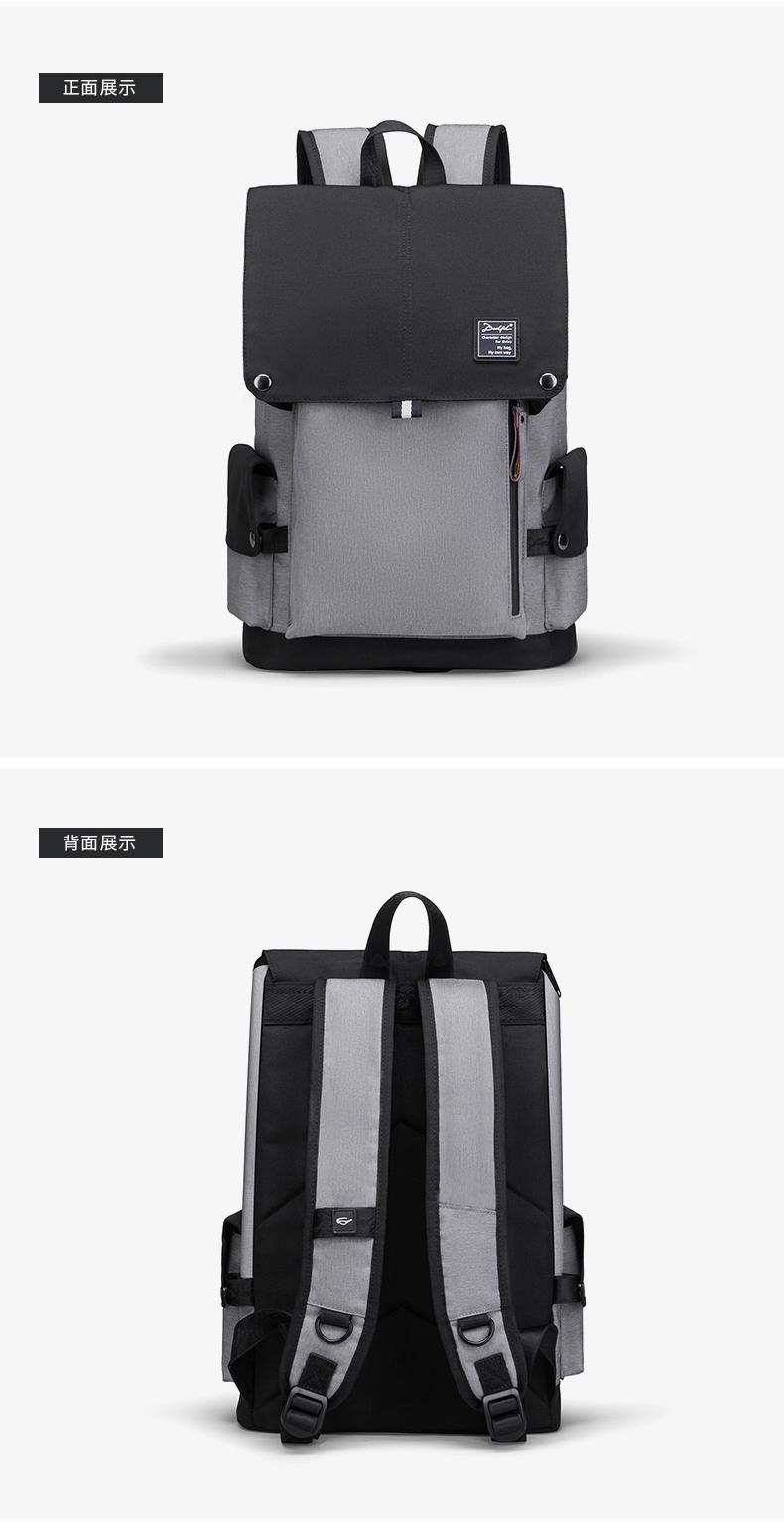 Casual backpack men's backpack fashion trend youth men's bag large capacity computer bag tide 20