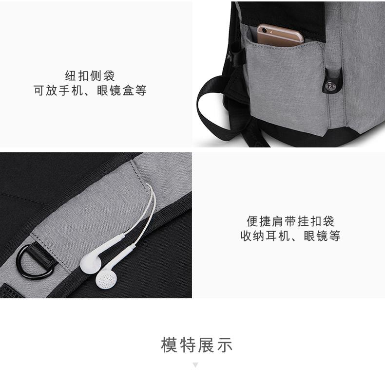 Casual backpack men's backpack fashion trend youth men's bag large capacity computer bag tide 15