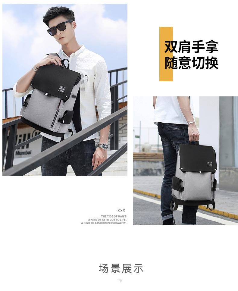Casual backpack men's backpack fashion trend youth men's bag large capacity computer bag tide 17
