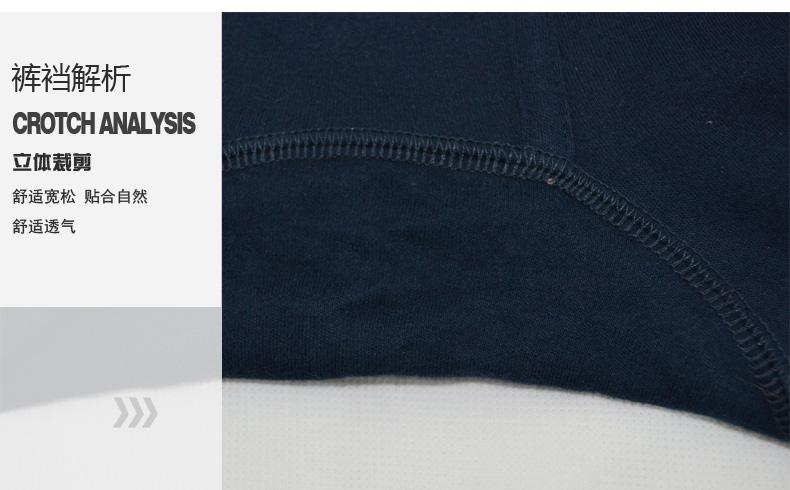 Pantalon collant jeunesse pantalon de 8261 hommes en coton - Ref 774965 Image 34