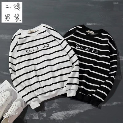 Autumn men's long-sleeved T-shirt Korean Slim round neck shirt Hood sweater Tide students handsome clothes Men