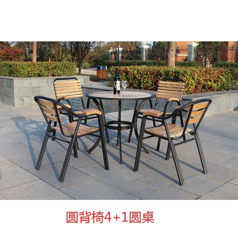 Цвет: Округлые задней стул 4 + 1 стол