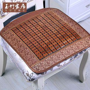 新券!【玉竹】夏季麻将沙发凉席坐垫