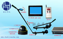 Car bottom Check Mirror 7 inch color screen car bottom detector price manufacturers