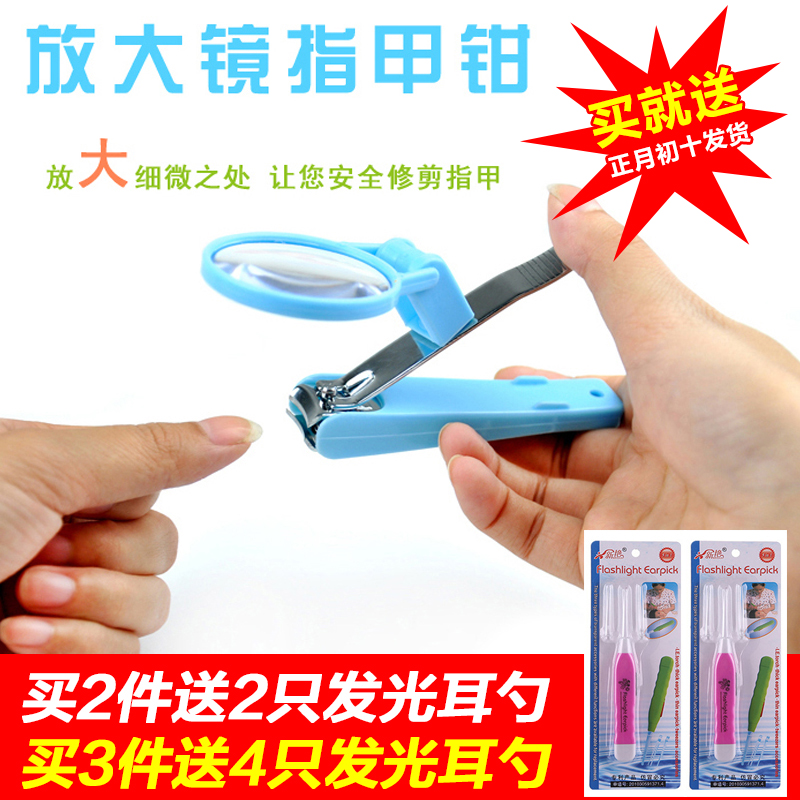 USD 16.56] (Every day special)Japanese-style magnifying glass nail ...