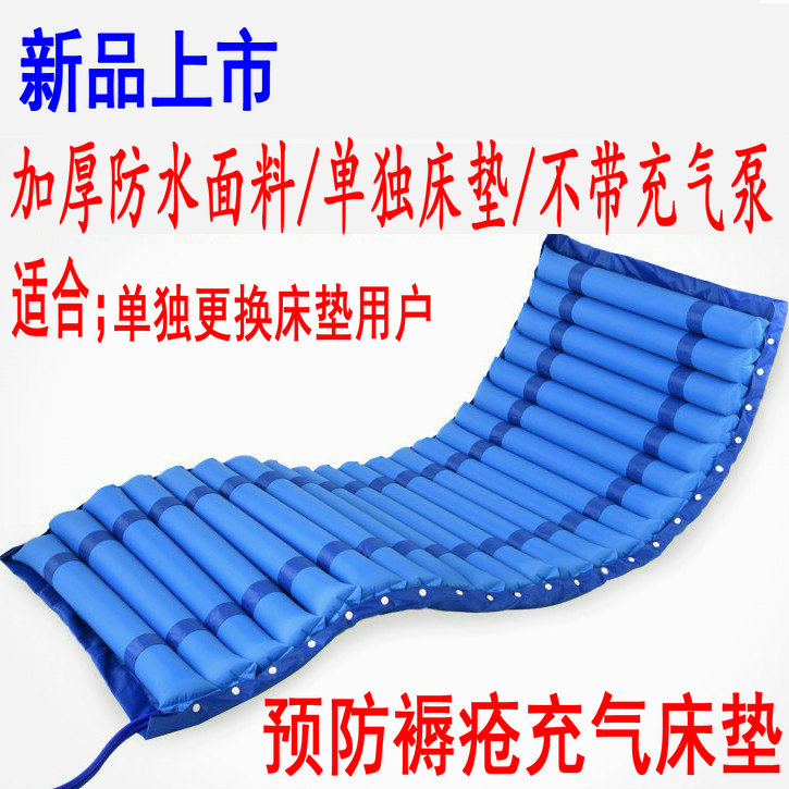Air cushion bed man inflatable bed anti-hemorrhoid pressure sore scabs gas mattress bed paralyzing patient turncare mat home