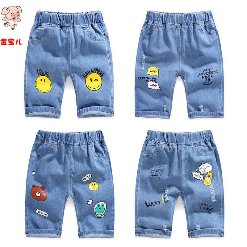 男童幼儿夏季薄款裤子童牛仔裤衣服小童1中短裤4婴儿男孩2岁3五分