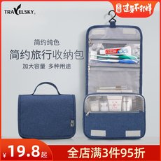 Travel toiletry kits men's outdoor waterproof portable travel pouch versatile package large capacity cosmetic bag woman