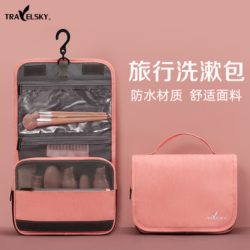 Travel make-up bag women portable high-capacity waterproof bag set multi-functional simple business wash bag male