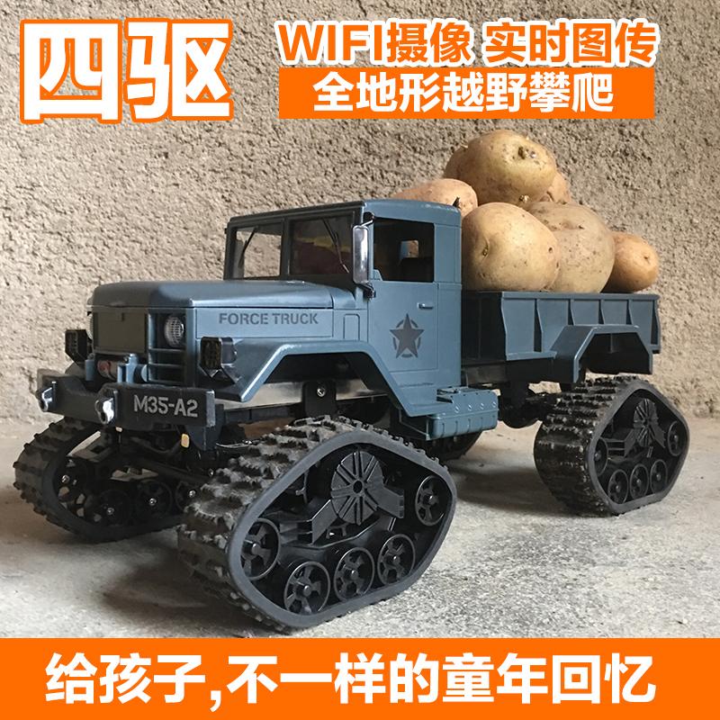RC điều khiển từ xa xe tải xe đồ chơi cậu bé 8 tuổi và hơn 10 tuổi xe tốc độ cao xe bốn bánh lái xe off-road xe quân sự - Đồ chơi điều khiển từ xa