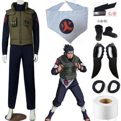 taobao agent Naruto cosplay comic show costume Sarutobi Asma clothes send weapons COS anime men's clothing
