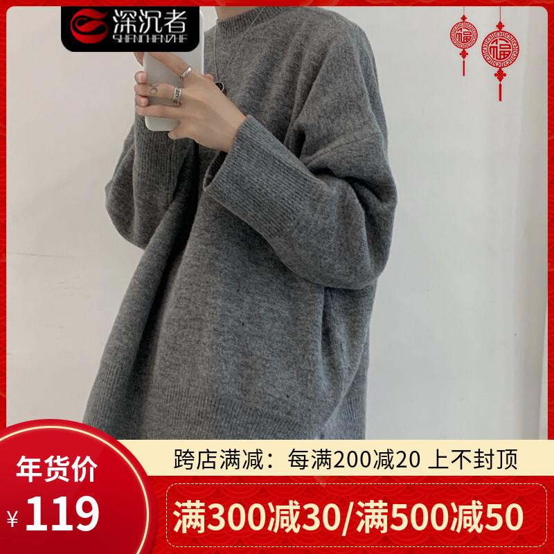 Áo len sâu nam mùa đông 2019 buông lơi dày đôi áo len retro xu hướng thời trang mui trần - Áo len thể thao / dòng may