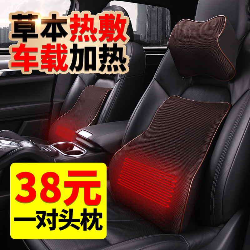 Car waist-to-waist car cushion four seasons car with back-to-back car memory cotton waist support headrest back to suit