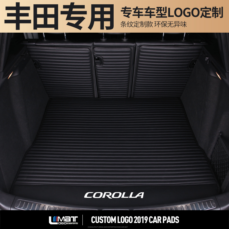 A song back-up tailbox pad for Toyota Corolla Camry RAV4 to dazzle Vichy FS RayLing Hanlanda