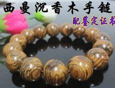 Ожерелье четки Агаровые подлинных природных моряка