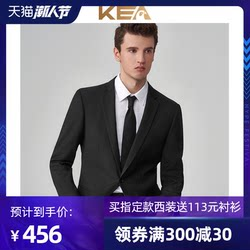 Three-piece business suits men Slim professional dress suit to work the best man suits groom wedding dress