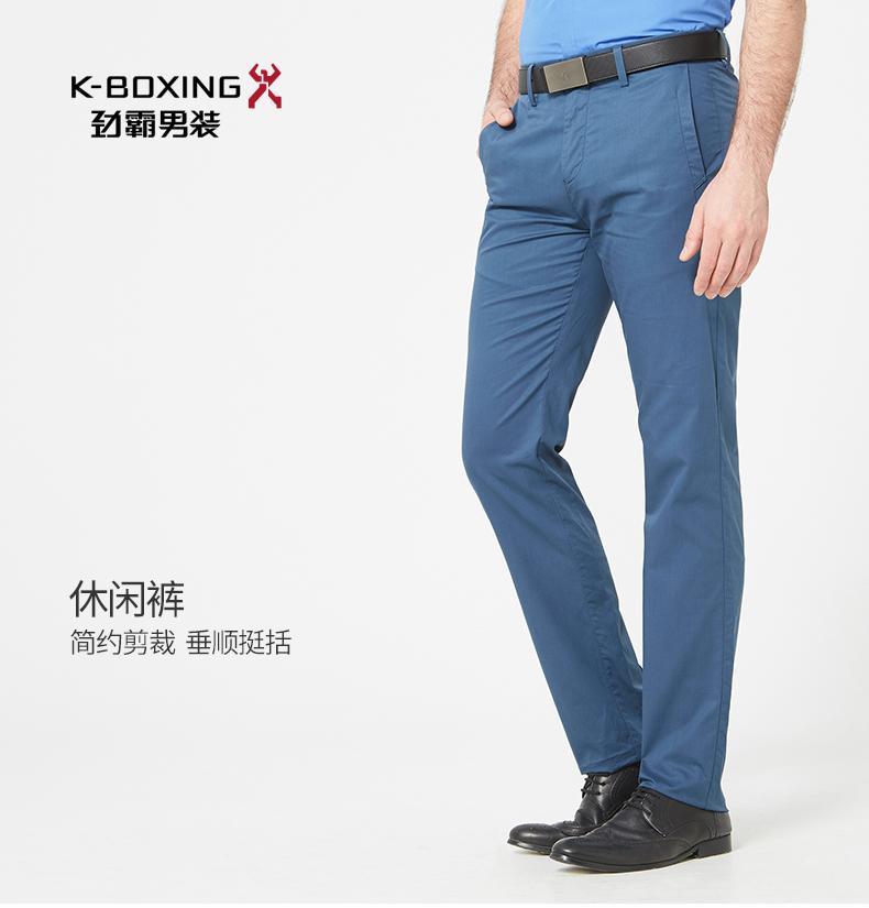 劲霸男装官方旗舰店2018春季新款冬上班男士休闲裤BQXJ2322