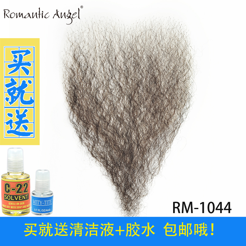 USD 106.46] Fake pubic hair male female invisible gauze mesh paste ...