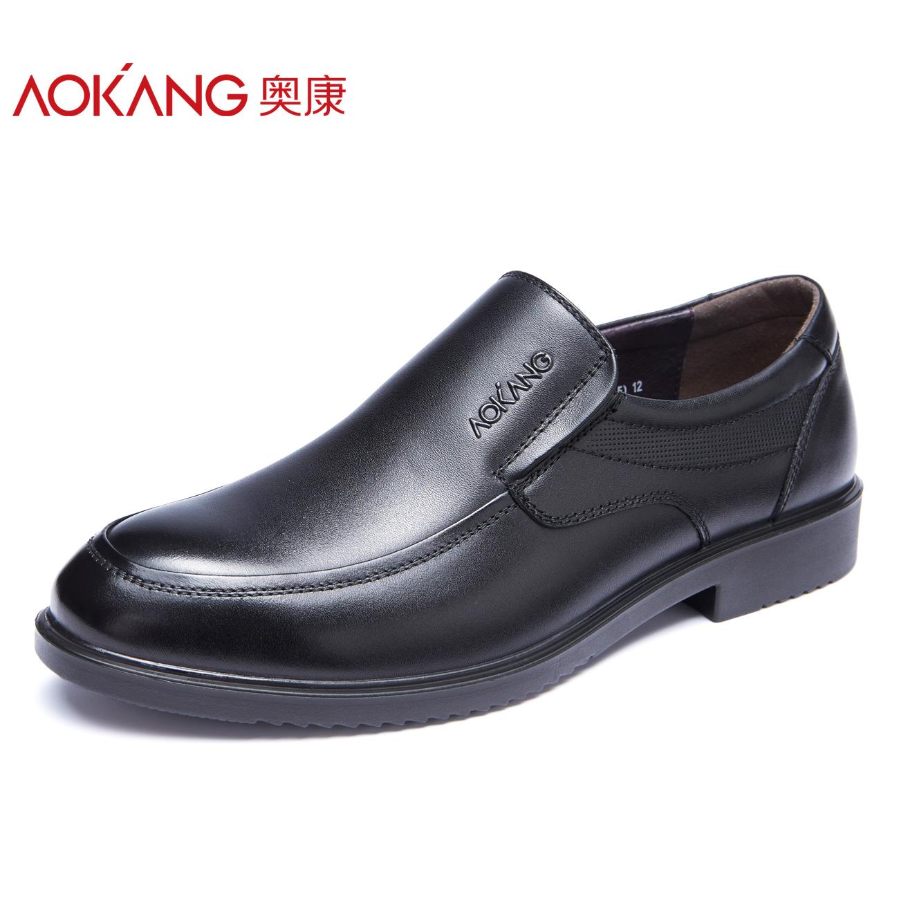 奥康男鞋真皮商务休闲皮鞋