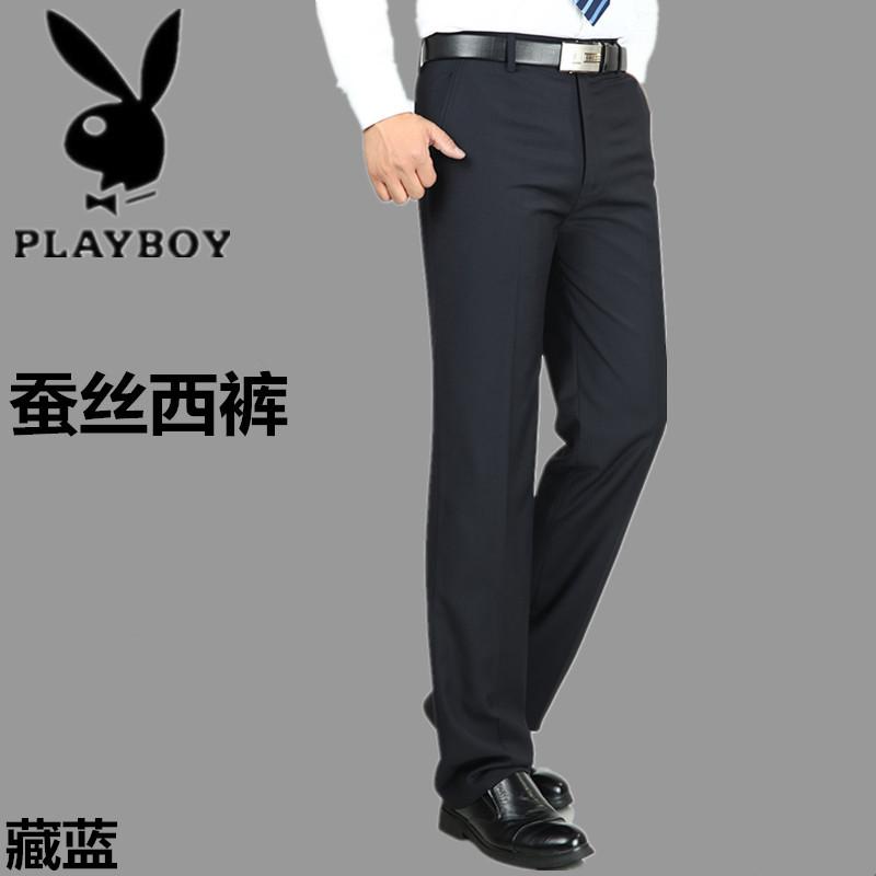 Playboy quần người đàn ông của mùa hè mỏng kinh doanh miễn phí nóng lỏng thẳng lụa quần của nam giới thường phù hợp với quần