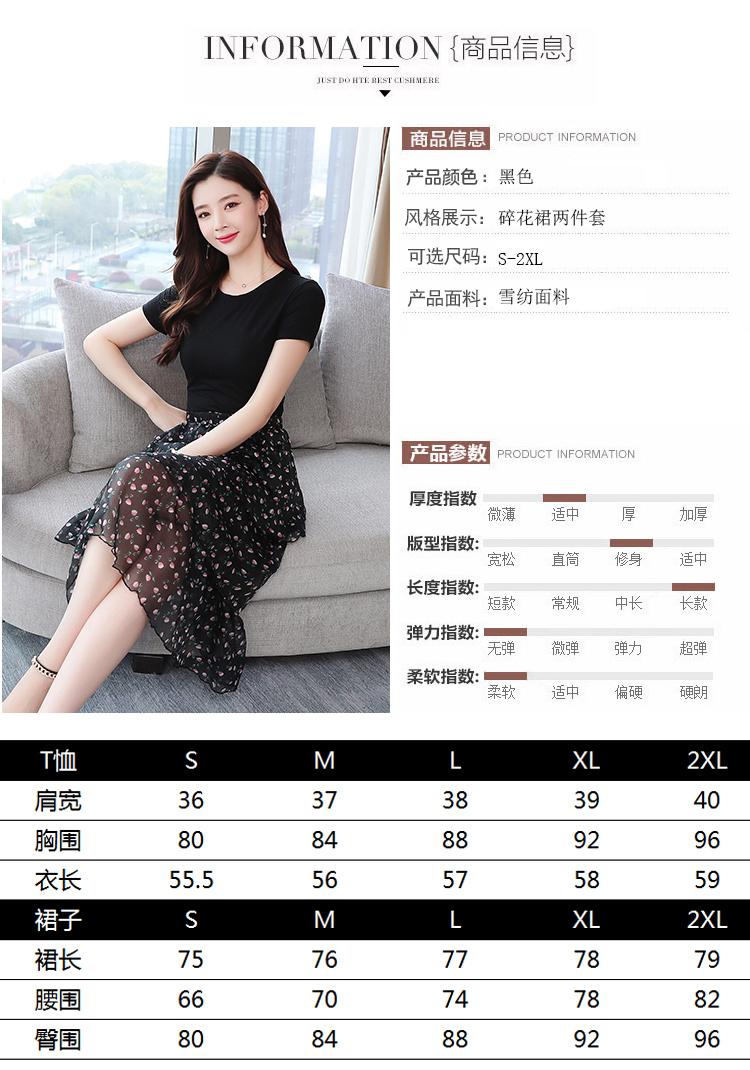 时尚连衣裙20190408-2_06.jpg