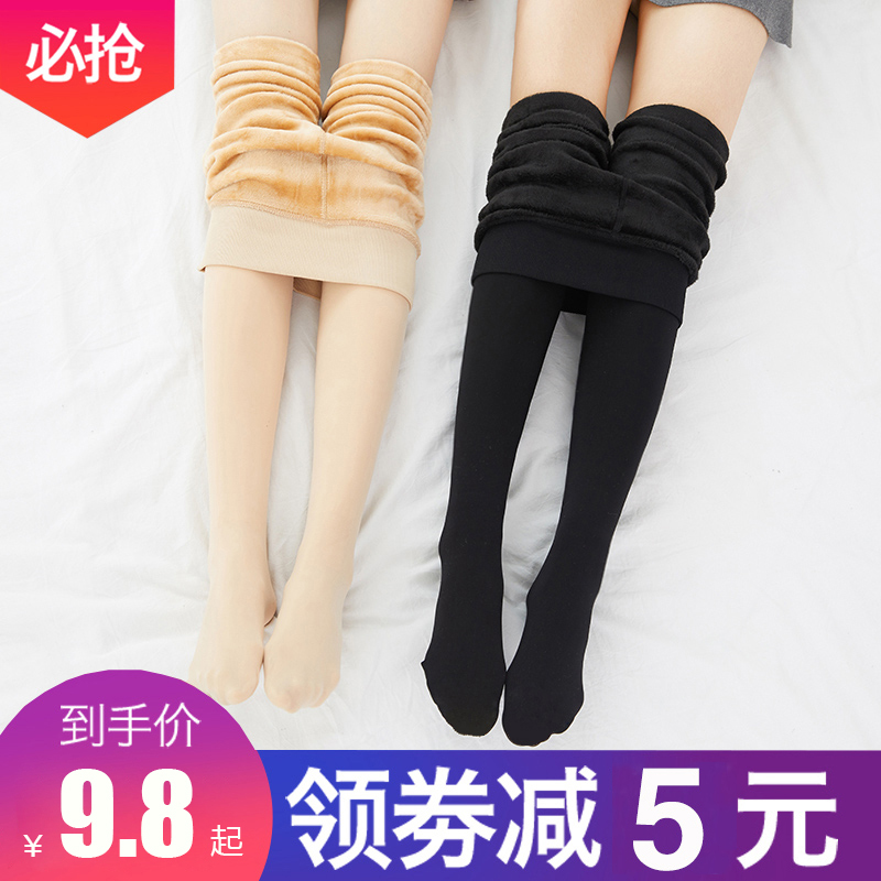 Autumn and winter bare legs, artifact, flesh-colored leggings, women's thin section, wearing autumn skin, wearing long pants and velvet stockings