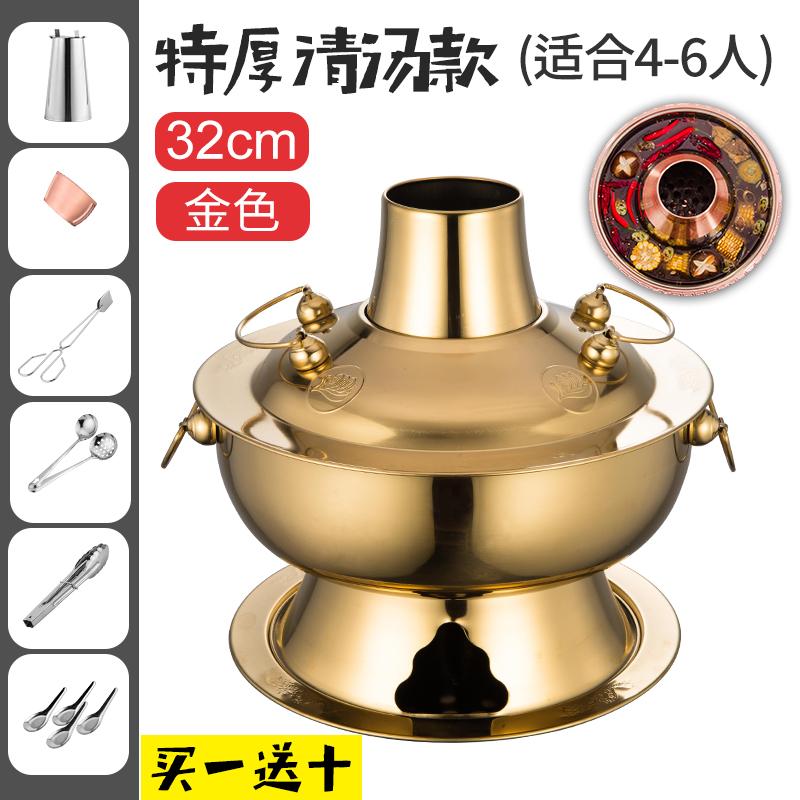 32 см титана【Нержавеющая сталь 304】 【Купить 1 в подарок 10 в подарок Защитная крышка