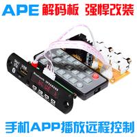 Новый 4.2 синий Velar частота Приемник для декодирования MP3 в MP3 панель 12V усилитель звука обновленная панель Дисковая карта U