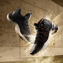 Anta basketball shoes 2018 autumn new high to crazy 2 generations of boots men