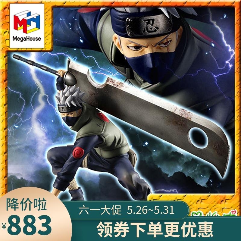 Spot Bandai MegaHouse Naruto Kakashi chặt đầu thanh kiếm GEM Ninja Thế chiến - Capsule Đồ chơi / Búp bê / BJD / Đồ chơi binh sĩ
