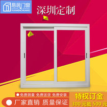 Shenzhen aluminum alloy push and pull window flat open window living room kitchen window soundproof window