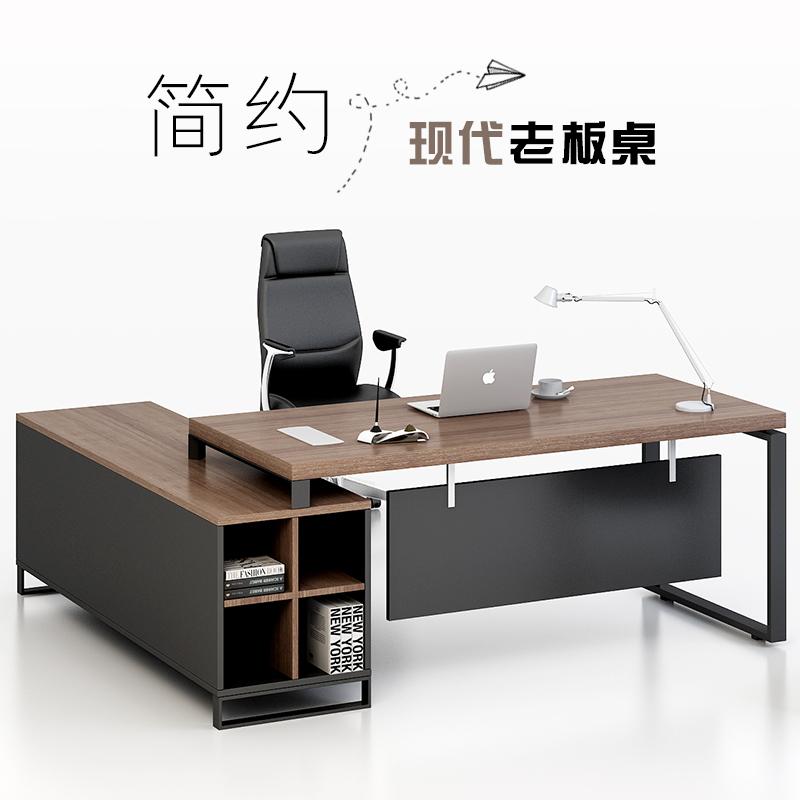 Bàn ông chủ bầu không khí hiện đại đơn giản Nội thất văn phòng Hàng Châu bàn giám sát tùy chỉnh bàn ghế chủ tịch sáng tạo quản lý bàn