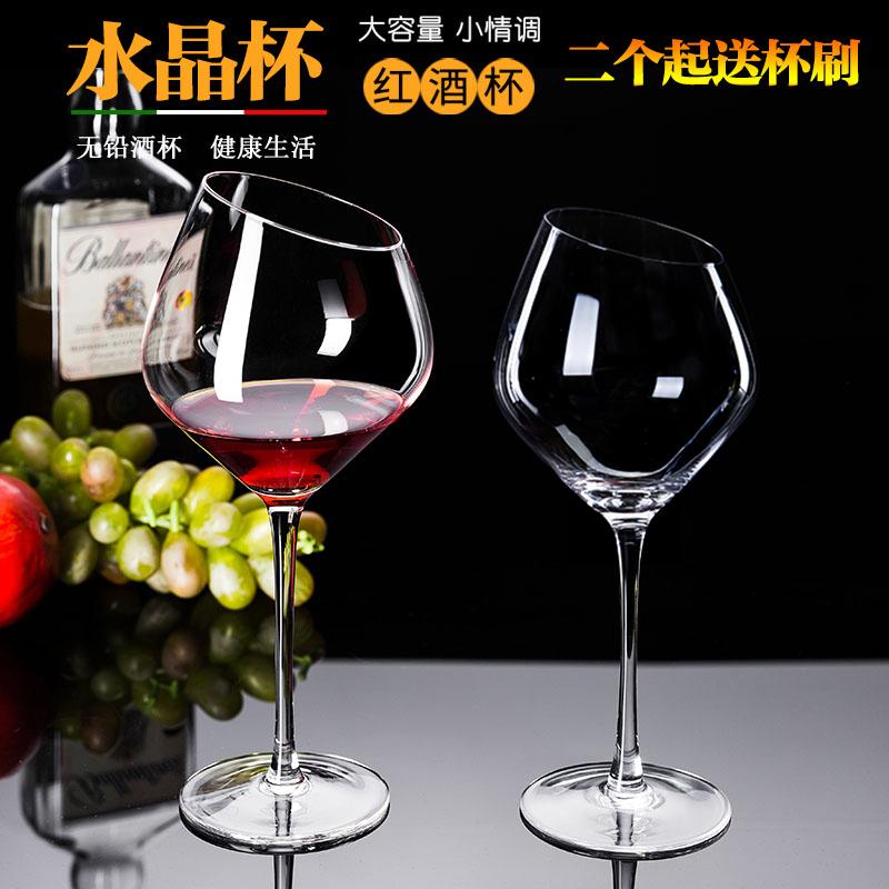 红酒淘宝优惠券