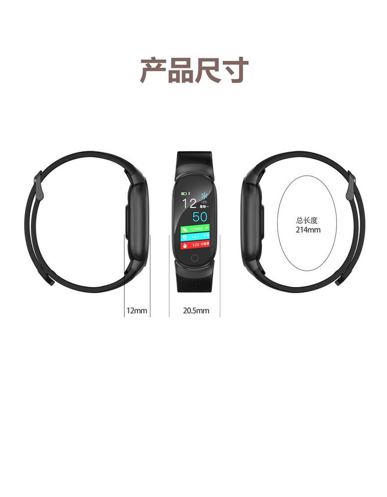 智能手錶女华为苹果通用防水血压计步运动考试专用电子手环学生详细照片