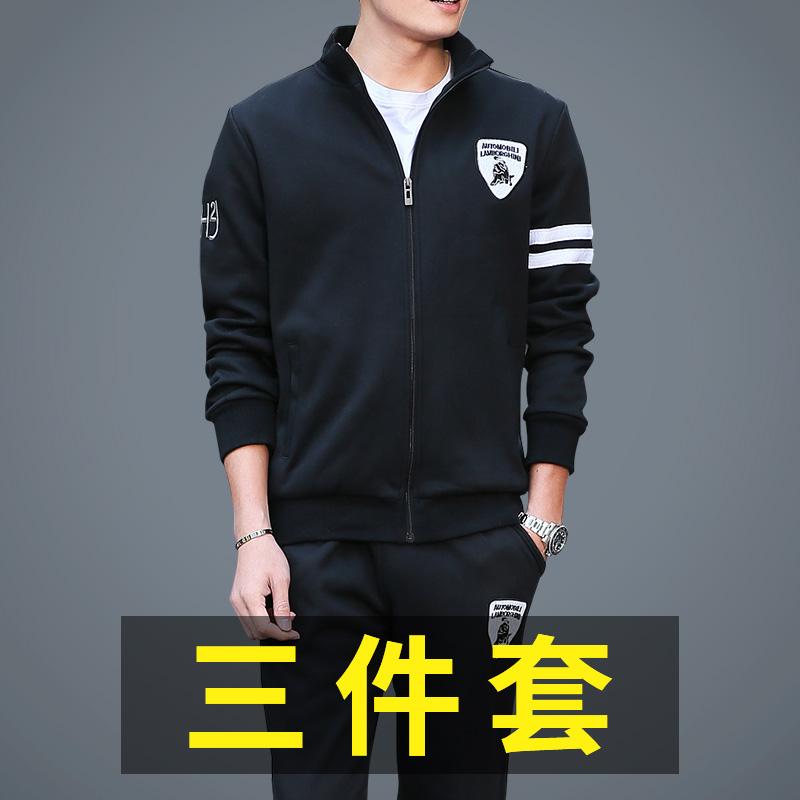 Черный мужской стиль 3 накладки ( куртка Брюки + белый чистый хлопок короткий рукав Футболки)