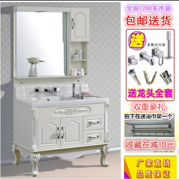 简约欧式卫浴现代浴室柜组合洗手台面柜pvc玉石脸盆落地陶瓷吊柜